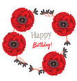 happy birthday -logo for vector image vector image