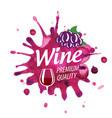 logo red wine splashed on white vector image vector image