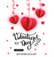 valentine s day sale offer banner template red vector image vector image