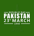 creative abstract for happy pakistan day template vector image vector image