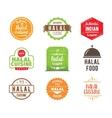 Halal cuisine label vector image vector image