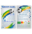 soccer team club football poster template vector image vector image