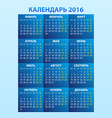 Calendar for 2016 on white background calendar for vector image vector image
