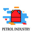 canister icon symbol oil and petrol industry vector image vector image