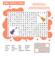 color crossword education game for children about vector image vector image