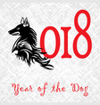 puppy animal concept of chinese new year of the vector image vector image