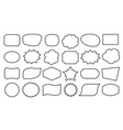speech bubble shape text frame box black line set vector image vector image