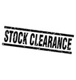 Square grunge black stock clearance stamp vector image