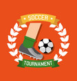 soccer tournament sport competition banner vector image