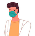 doctor in protective medical face mask vector image