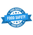 food safety ribbon food safety round blue sign vector image vector image
