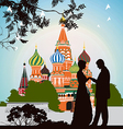 man does offer a woman on red square vector image