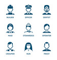 profession icons - set i vector image vector image