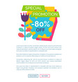 special promotion 80 off premium total sale label vector image vector image