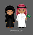 travel to saudi arabia people in national dress vector image