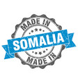 made in somalia round seal vector image vector image