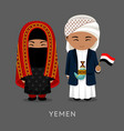 travel to yemen man and woman in traditional vector image