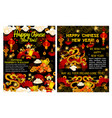 lunar new year greeting cards vector image vector image