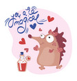 motivation hedgehog valentine cartoon animal set vector image vector image