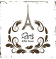 beautiful eiffel tower vector image vector image