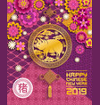 chinese new year pig and hieroglyph ornament card vector image vector image