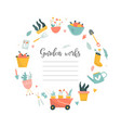 circle garden tools and text place vector image