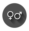 gender sign icon men and woomen concept icon with vector image vector image