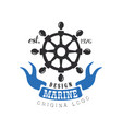 marine logo original design retro label for vector image