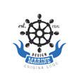marine logo original design retro label vector image