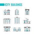 nine city buildings set of icons - vector image