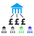 pound bank structure flat icon vector image vector image