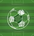 Sketch Soccer Football vector image vector image