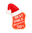 best price with percent sign inside and santa hat vector image