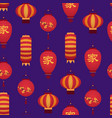 cartoon color japanese paper lantern seamless vector image