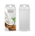 coconut milk container realistic mock up vector image vector image