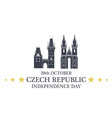 Independence Day Czech Republic vector image vector image