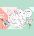mothers day greeting card flowers and mother with vector image