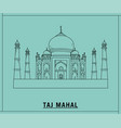 taj mahalhand drawn sketch vector image