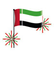 united arab emirates vector image vector image