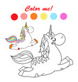 hand drawn outlined funny unicorn coloring book vector image vector image