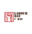 hand logo for labour day vector image