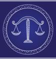 libra horoscope symbol astrology zodiac vector image vector image