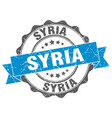 syria round ribbon seal vector image vector image