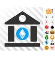 ethereum corporation building icon with bonus vector image vector image
