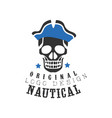 nautical logo original design retro emblem for vector image vector image