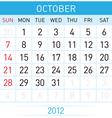 october calendar vector image vector image