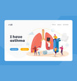 pulmonology and asthma disease landing page vector image vector image