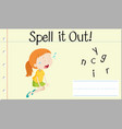 spell it out crying vector image vector image