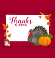 happy thanks giving frame with turkey vector image vector image