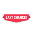 last chance label modern web banner design vector image vector image